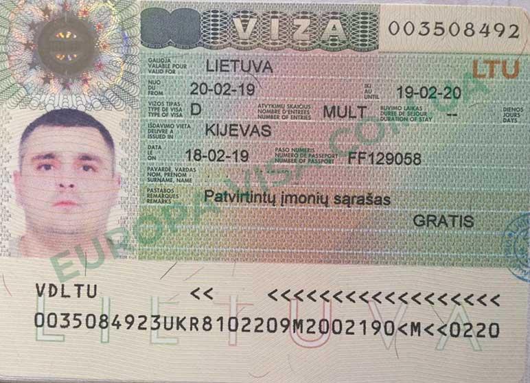 Литовская рабочая виза на 1 год