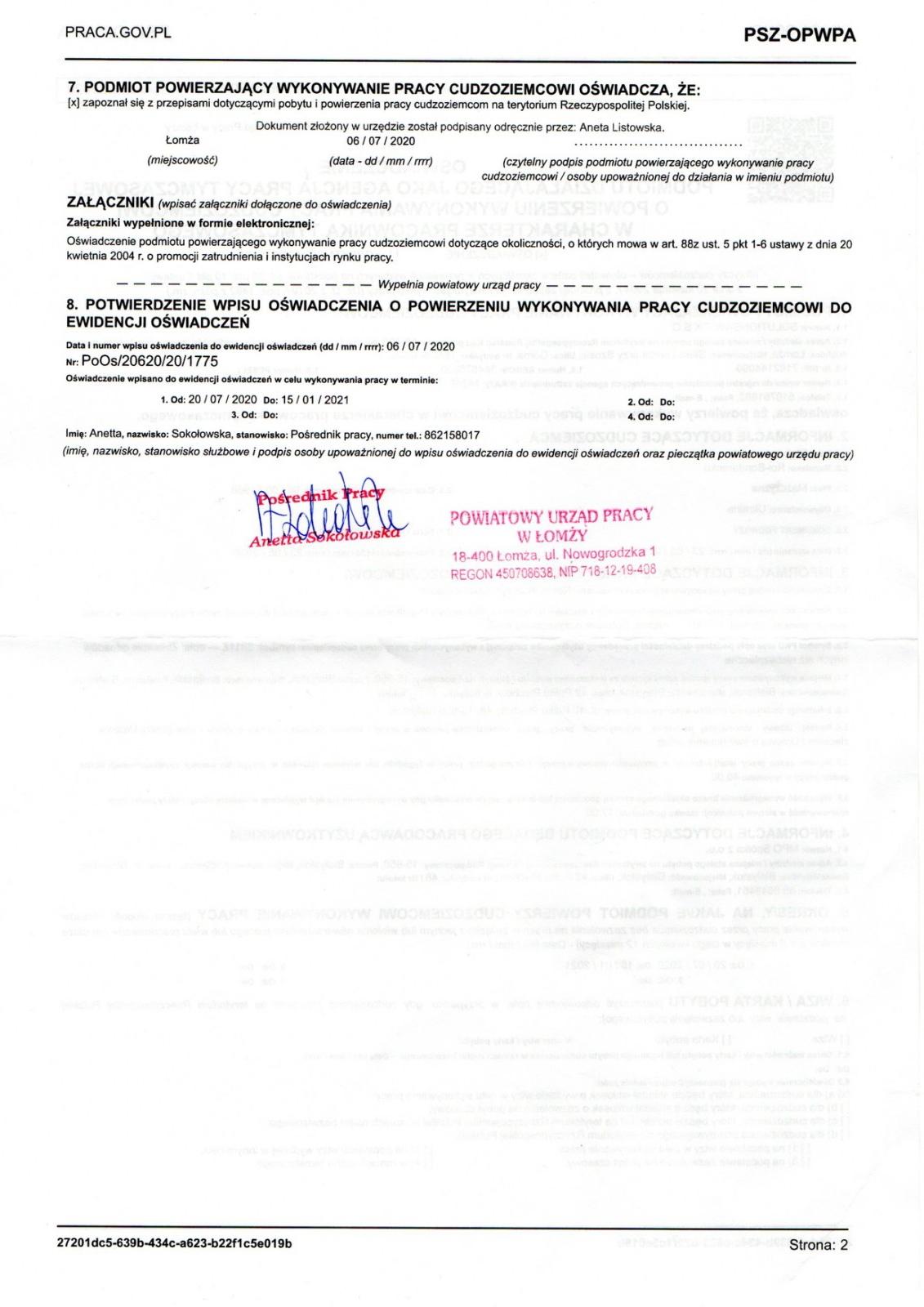 Рабочее приглашение в Польшу 2021: сроки, цена, образец