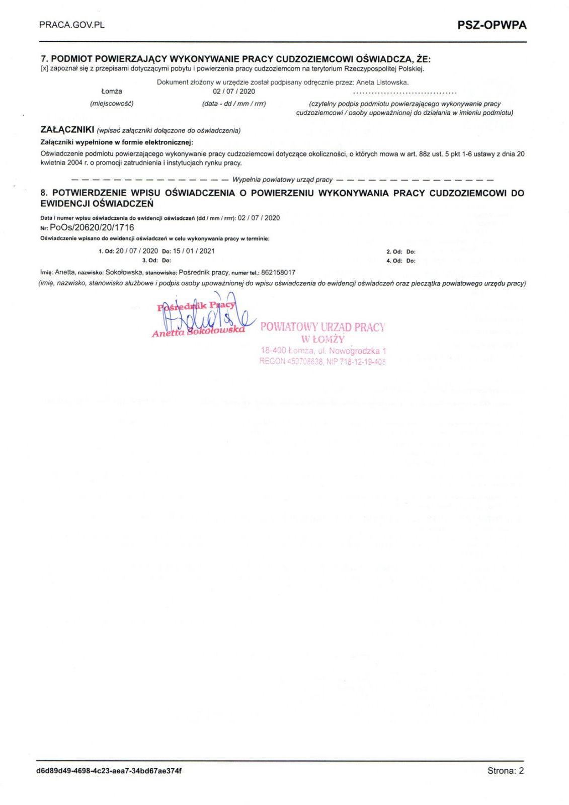 Рабочее приглашение в Польшу без привязки электронное бумажное2