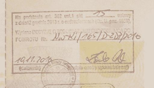 Что означают штампы в Вашем загранпаспорте?