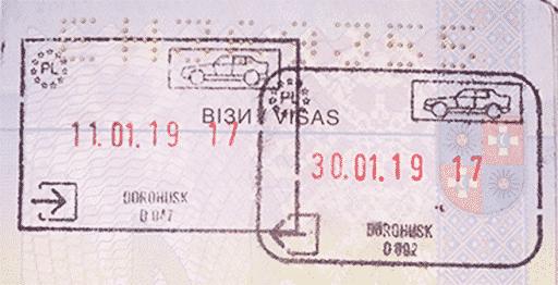 штамп о пересечении польской границы