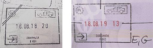 штамп об отказе во въезде в польшу в загранпаспорте